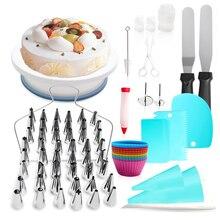 Multi-function Cake Decorating Kit Turntable Set Pastry Tube Fondant Tool Kitchen Dessert Baking Supplies