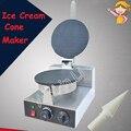 Коммерческий Электрический хрустящий конус мороженого вафельный конус делая машину 110В/220В вафельница для мороженого конус FY-1A