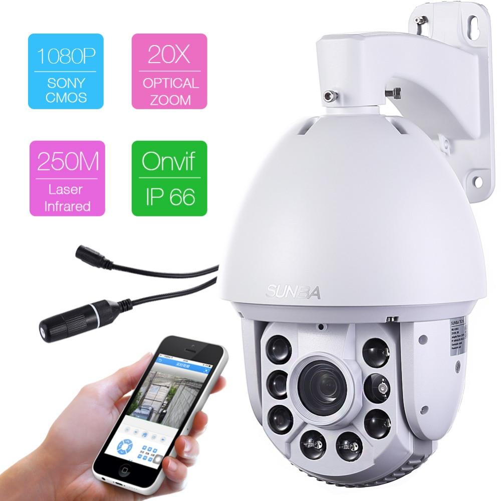 SUNBA 2MP 1080P HD 20 Optical Zoom Sony CMOS 250m Laser IR CUT Night Vision IP