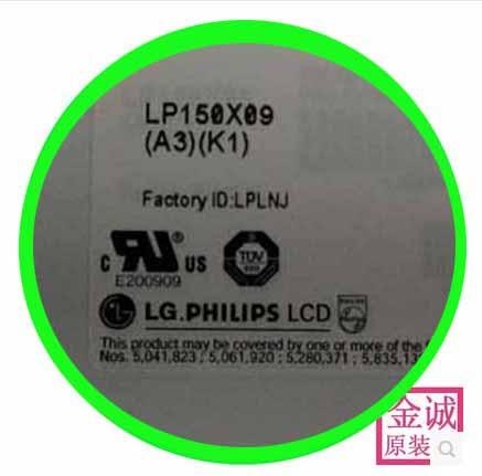 100% original new LP150X09-A3K1 LG original new / A3 / A5 / B2 / B3 / B3K1 notebook screen original new 100