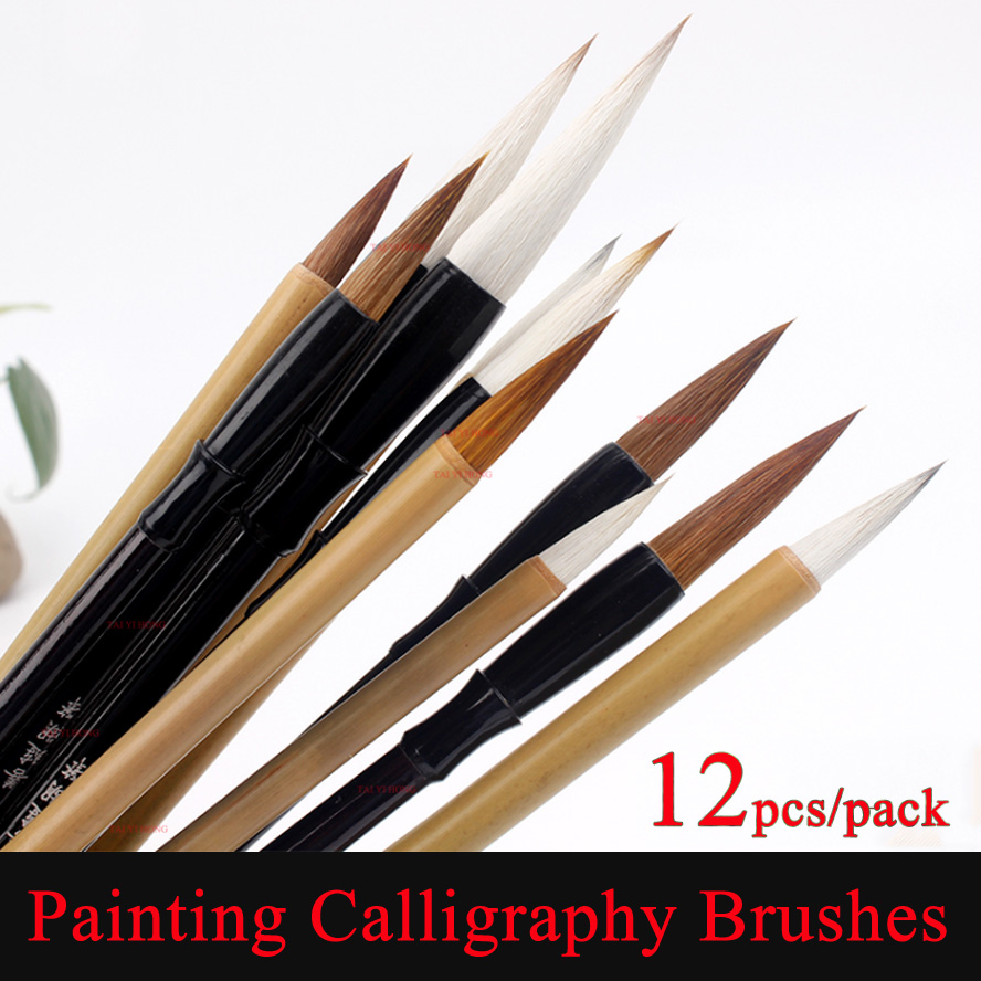 12Pcs Paint Brushes Set Variety hair Chinese painting Calligraphy brushes Oil Acrylic Brush Watercolor Pen Art Supply 1pc 96grid bag pen holder paint brush holder watercolor oil acrylic painting tool pencil case stationary art easel container