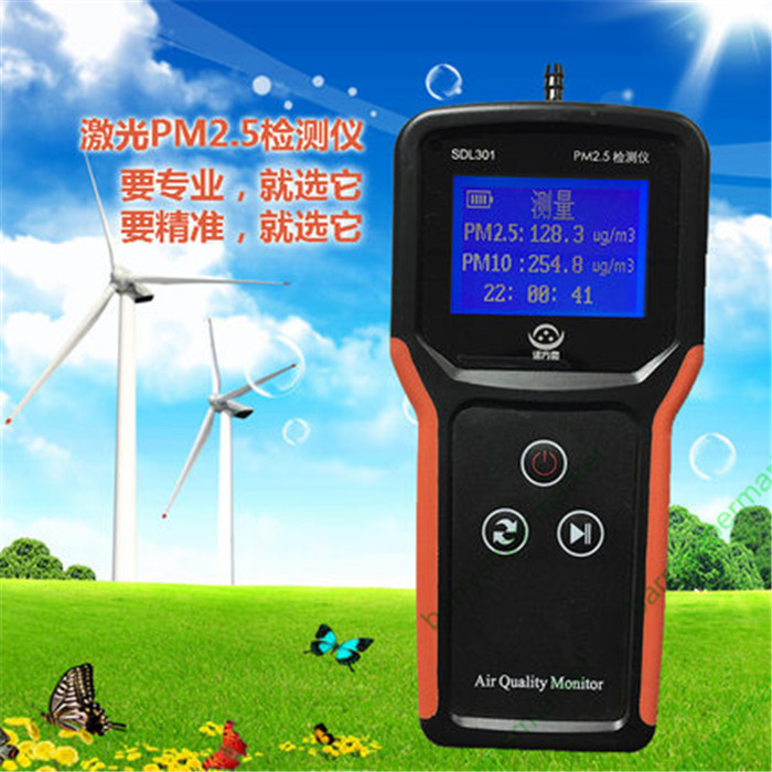 Indoor Air quality monitor PM2.5 monitor laser PM2.5 detector SDL301 gas analyzer gas detector Dust particle counter