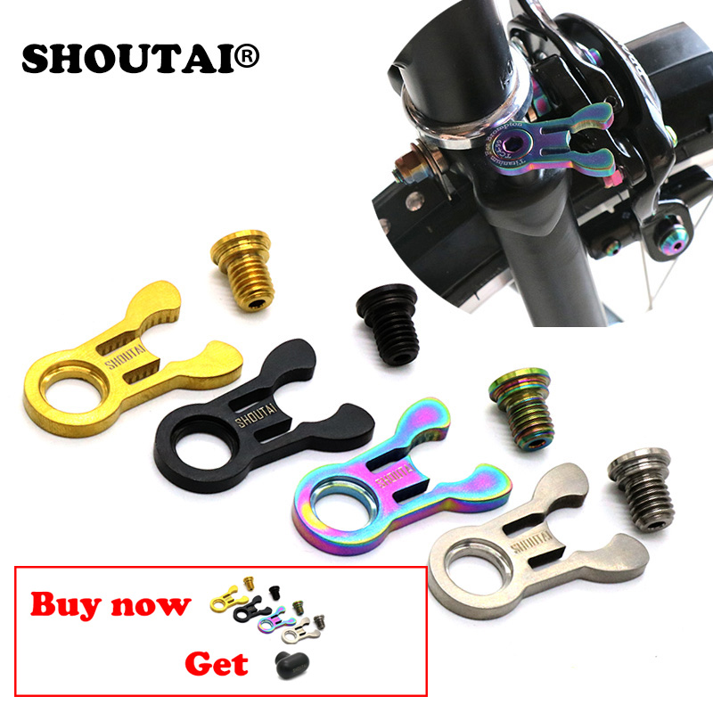 Bicycle TC4 titanium alloy Catcher Crab Clamp Head Tube fixing Buckle + Screws  BoltsFor Brompton Folding Bike Cycling PartsBicycle TC4 titanium alloy Catcher Crab Clamp Head Tube fixing Buckle + Screws  BoltsFor Brompton Folding Bike Cycling Parts