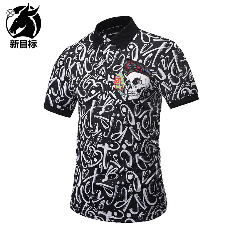 Polo   Shirt With Long Sleeves Clothes For Men Of Large Sizes Kazakhstan Button Syria Skateboard Uruguay Skan Azerbaijan P001