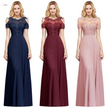 цена на 2019 Burgundy Navy Chiffon Long Bridesmaid Dresses 2019 Scoop Neck Applique Wedding Guest Party Dress vestido madrinha
