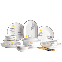 Sunshine pattern dishes set home bowls dishes dishes bowl Korean style creative ceramic simple cutlery