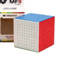 Moyu Mofang Aula MF9 Cubo Magico 9 Strati Cubo Nero/Bianco/Stickerless 9x9x9 Cubo giocattoli di Puzzle Per Bambini Giocattoli Per Bambini