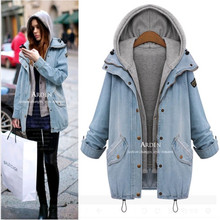 2018 autumn and winter new loose thin denim jacket womens hooded two-piece women fashion