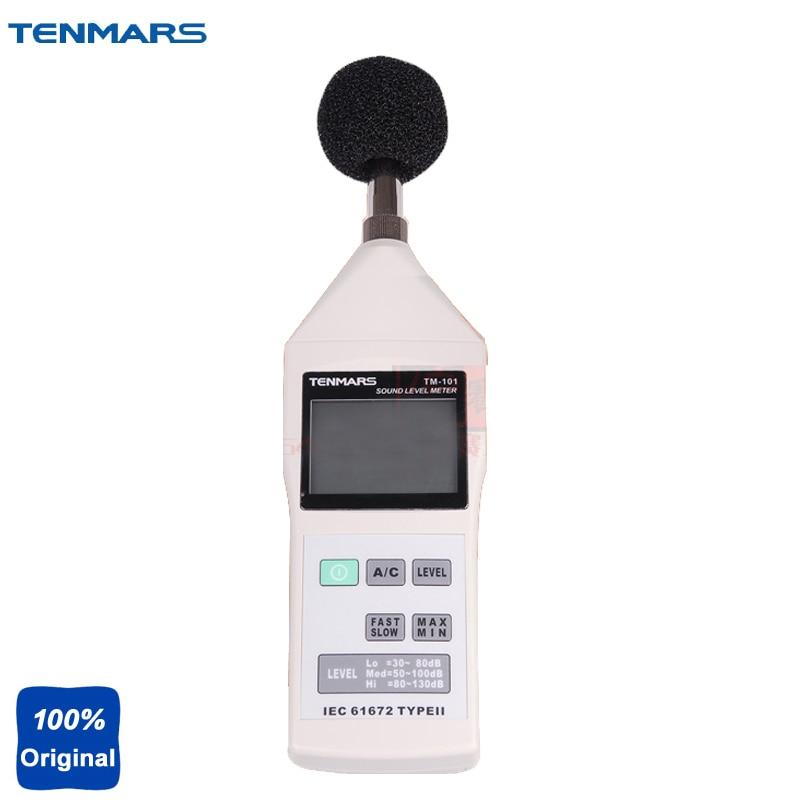 TM-101 Portable Sound Level Meter Noise Analyzer Sound Tester IEC 61672, Type II 30~130dB mc 7806 digital moisture analyzer price with pin type cotton paper building tobacco moisture meter