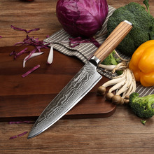 Sunnecko 8″ Chef's Knife 73 Layers Damascus Steel Kitchen Knives Japanese VG10 Sharp Blade Chef Meat Cutter Original Wood Handle