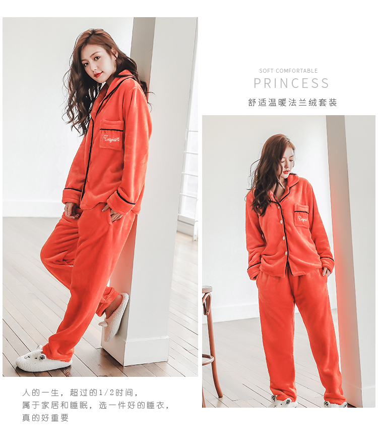 Plus Size 3XL 4XL 5XL Pajamas for women 2019 Winter Thicken Flannel pyjamas Long-sleeve lovely Sleepwear Coral Fleece Nightgowns 169