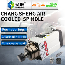 Chang sheng 1.5kw/2.2kw/3.5kw square air-cooled high-speed spindle engraving machine spindle motor air-cooled(China)