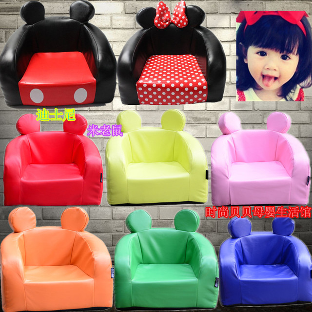 מצטיין קימי מיקי מאוס מצוירת לילדים ילדי ספת ספת ספת כיסא ספה קטנה חמוד BO-73
