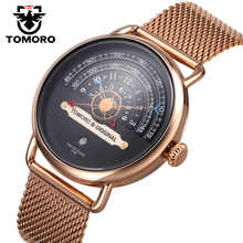 TOMORO 2018 Creative Man XFCS Rose Gold Mesh Strap Luxury Brand Men Fashion Sports Quartz Clock Geek Free Style Date Watches - DISCOUNT ITEM  50% OFF All Category