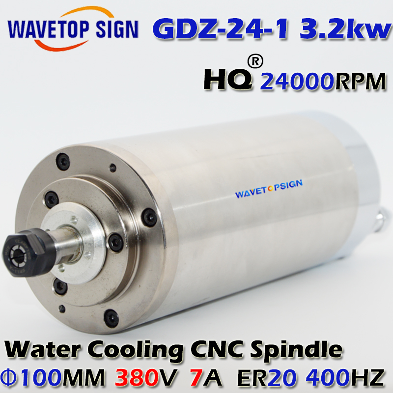 water cooling spindle 3.2kw   GDZ-24-1 3.2kw 380v 24000r/min 7A 400HZ  chuck nut ER20 diameter 100mm cnc spindle 7 5kw air cooling cnc spindle gdz120 103 7 5 7 5kw 380v air cooling chuck nut er32