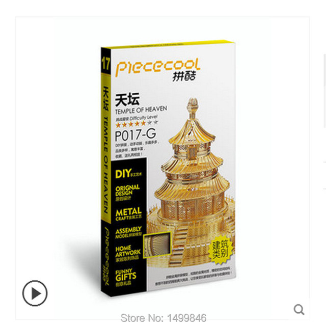 Piececool DIY Metal 3D Puzzle, Temple Of Heaven P017G Puzzle 3D Models, Educational & Learning Toys, Kids Toy / Brinquedos