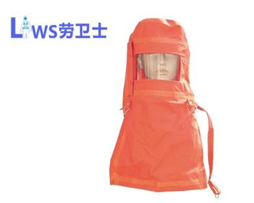 Insulation waterproof acid and alkali anti-phosphorus sulfur toxic gas protective hat  009Insulation waterproof acid and alkali anti-phosphorus sulfur toxic gas protective hat  009