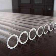 Кварцевая Капиллярная Трубка OD50* ID46.0* L500mm/высокая Температура Стекло трубки/диоксид кремния-Диаметр стеклянная капиллярная трубка трубки