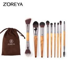 ZOREYA 9 Imitation Walnut Makeup Brush Set Makeup Brush Powder Brow Powder Blush Cosmetic Set Professional Makeup Makeup Tool