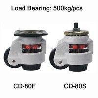 4PCS CD 80F S Level Adjustment MC Nylon Wheel And Aluminum Pad Leveling Caster Industrial Casters