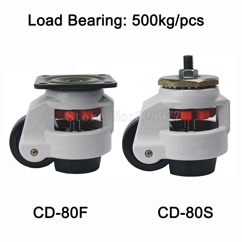 4PCS CD-80F/S Level Adjustment MC Nylon Wheel and Aluminum Pad Leveling Caster Industrial Casters Load Bearing 500kg/pcs JF1516 4pcs cd 80t load bearing 500kg pcs level adjustment nylon wheel and triangular plate leveling caster industrial casters jf1563