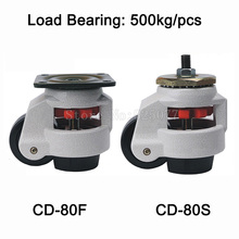 4PCS CD-80F/S Level Adjustment MC Nylon Wheel and Aluminum Pad Leveling Caster Industrial Casters Load Bearing 500kg/pcs JF1516