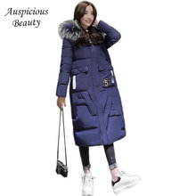 Фотография High Quality Zipper Hooded Long Jacket Fur Collar Winter Down Coats  Female Thick Warm White Duck Down Coats Women Coats SHZ42