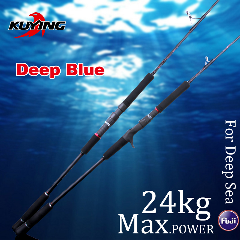 KUYING DEEP BLUE 1.56m 1.68m 1 Section Lure Fishing Jigging Rod Casting Spinning FUJI Parts Carbon Fiber Rods Cane Stick DeepSea
