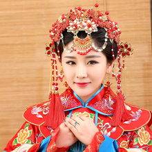 Wen Ming Traditional Chinese Wedding Bride Hair Tiaras for Xiuhefu Hair Accessory Set for Costume