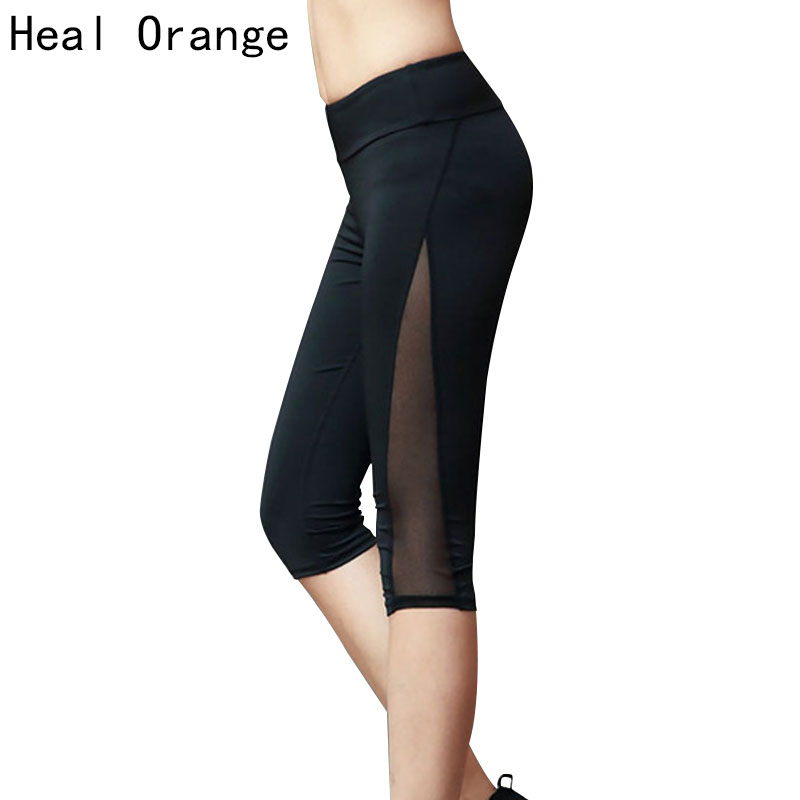 HEAL ORANGE Women'S Leggings Jogging Crops Running Tights Yoga Sports Leggings For Women Sport Tight Mesh Yoga Leggings Training mesh panel leggings