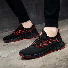 Spring lace fly sneakers mens lightweight breathable wear student shoes running large size
