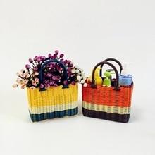 Hand Woven Plastic Basket, Home Storage Basket, Bathroom Basket Free  Shipping