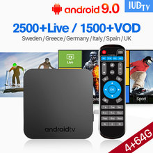 IUDTV IPTV Sweden Spain Italy Germany UK Greek KM9 Android 9.0 BT USB3.0 Dual-Band WIFI 1 Year Subscription Code Box