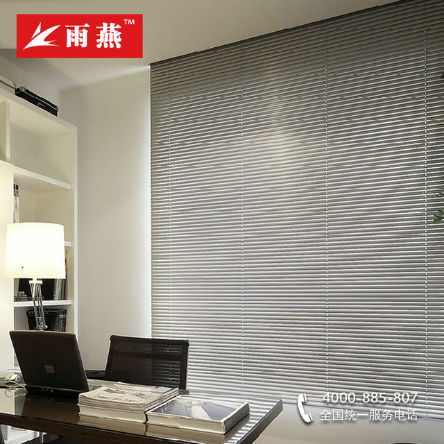 Window Blinds Office Partition Light Curtain Horizontal Louvers