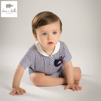 DB5099 Dave Bella Summer New Born Baby Cotton Printed Romper Striped Infant Clothes Boys Printing Romper