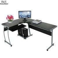 Homdox New Home Office L Shape Corner Computer PC Desk Table 3-Piece Corner Desk N30*