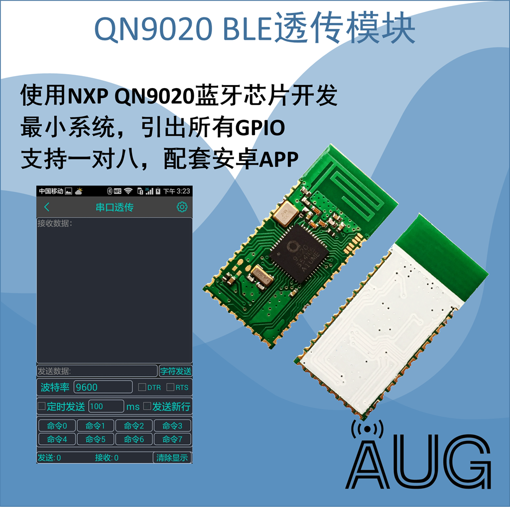 AUG802 QN9020 21 BLE Module, Master-slave Integration, 1 to 8 Connection, Support OTA, Dedicated APP