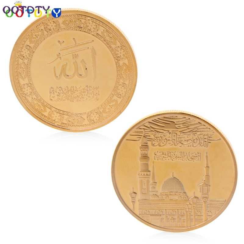 Banhados A ouro Desafio Moeda Comemorativa Coleção Símbolo Souvenir Arábia Saudita