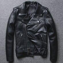 Новая верхняя куртка из воловьей кожи Мужская короткая обтягивающая куртка