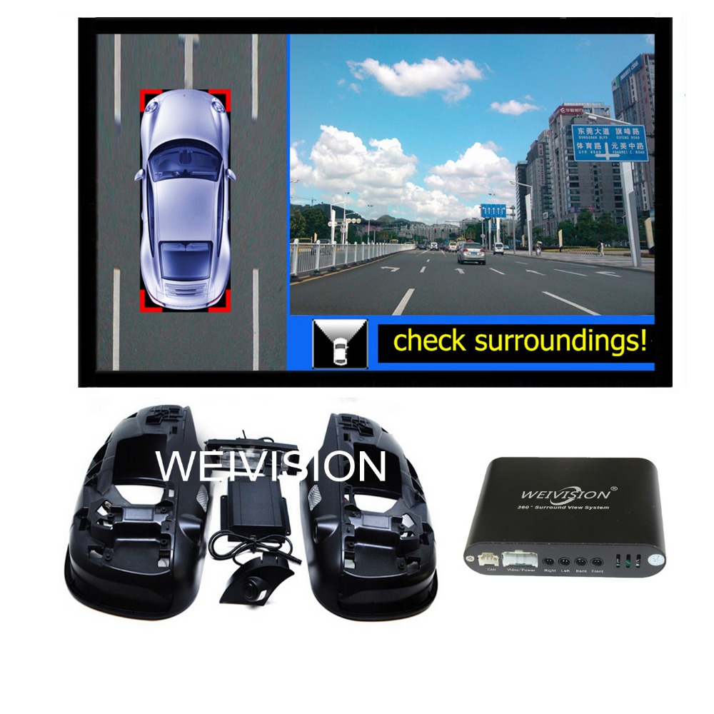 360 Degree bird View Car DVR Record, parking System, All round rear View Camera for Toyota RAV4 Highlander Crown Camry Reiz
