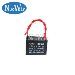 1pc cbb61 15 uf partida capacitor ac ventilador 450 v cbb motor executar capacitor
