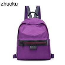 hot deal buy fashion backpacks for teenage girls women backpacks waterproof nylon backpack women's backpack female casual travel school bag