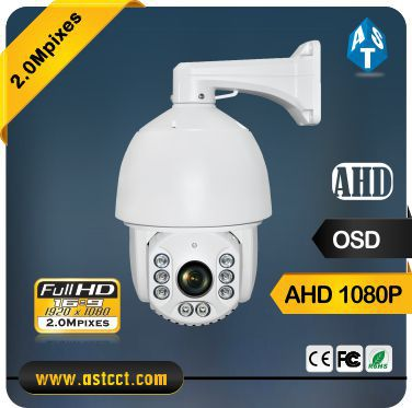 Low Cost Sony CMOS 27x zoom AHD PTZ Camera Full HD Infrared High Speed Dome Camera 2MP Waterproof PTZ Camera IP66 top high speed full teeth piston