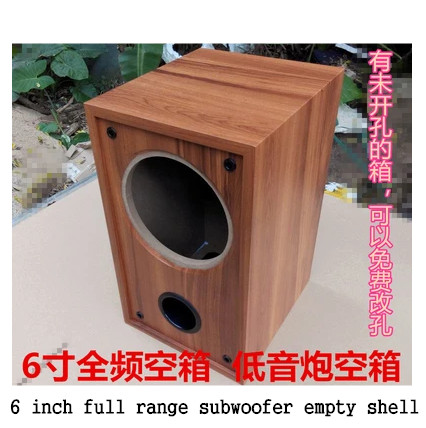 8.8 inch wood full range frequency subwoofer speaker box shell HiFi DIY  empty loudspeaker case