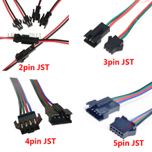 цена на Hot sell 5-100pairs 2 3 4 5 pin  2 x 15cm JST Connector Male/female connector for Lamp Driver CCTV led strip light