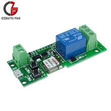 DC 5V Sonoff Self-lock Wireless Wifi Relay Smart Switch Module