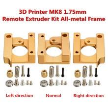 MK8 экструдер экструзии алюминия блок DIY KIT 1.75 мм Накаливания Дистанционного Экструдер Все-металлический Каркас Для Makerbot Reprap 3D Принтер