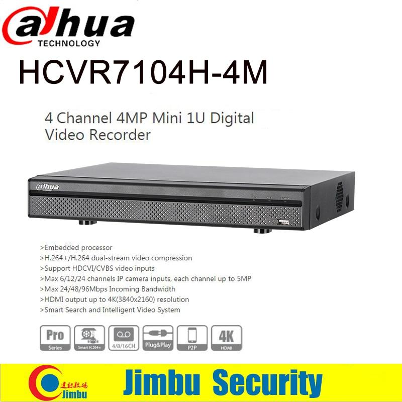 Dahua HCVR 4MP recorder 4CH HCVR7104H-4M H.264+/H.264 Support HDCVI/CVBS video inputs each channel up to 5MP Smart Search все цены