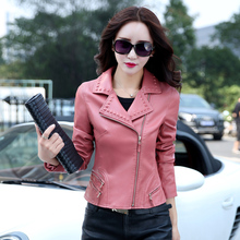 2017 European type spring autumn clothes leather-based feminine brief  design sheepskin jacket girls's bike Leather coat