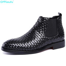 купить New Brand Handmade Chelsea Boots Men's Genuine Leather Dress Boots Shoes Luxury Male Vintage Weaving Ankle Boots дешево